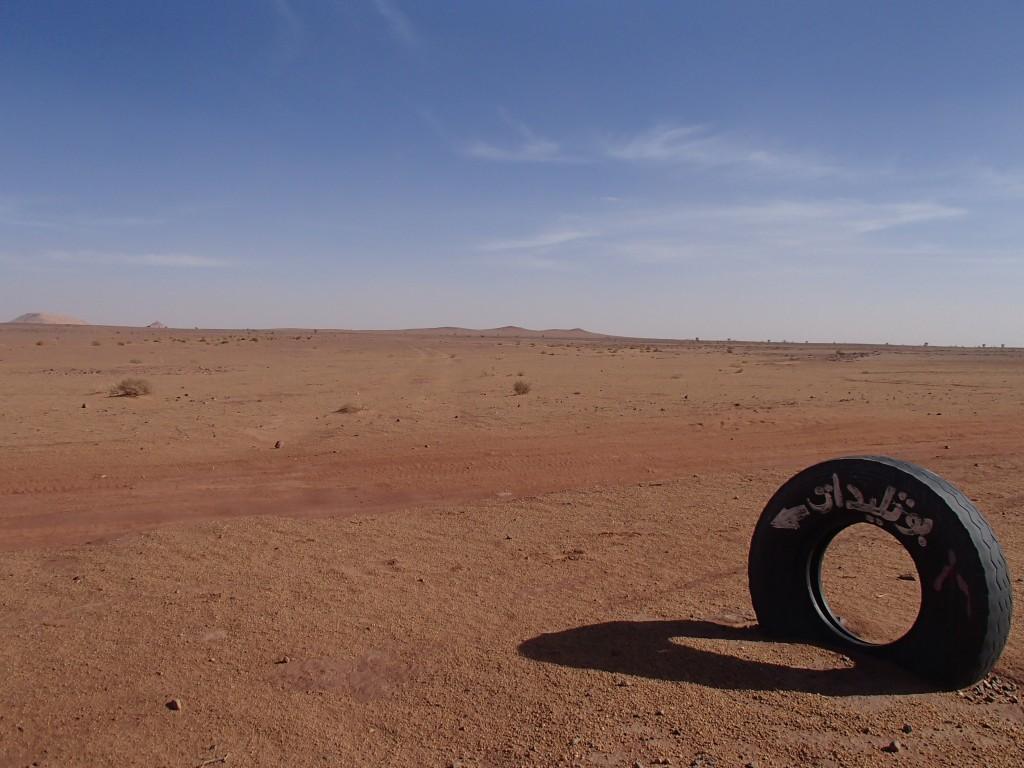 Dakar tire